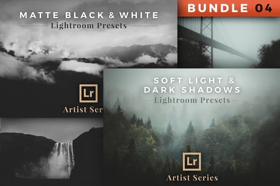 Пресет Artist Series для lightroom